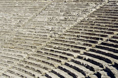 Epidaurus, ancient theater in Greece Royalty Free Stock Images