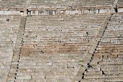 Epidaurus theater Stock Images