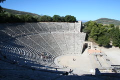 Epidavros - peloponnese - greece Stock Photography