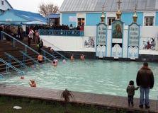 Epifanía en Ucrania fotografía de archivo libre de regalías