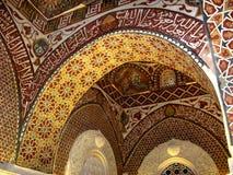 Epigrafía islámica interior fotos de archivo libres de regalías