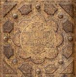 Epigraphic blazon, part of wooden ceiling, Azhar Mosque, Cairo, Egypt. Wooden carved epigraphic blazon, part of wooden ceiling, Azhar Mosque, Cairo, Egypt Royalty Free Stock Photo