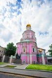 Epiphanykloster i sommar under dag Royaltyfria Bilder