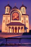 The Episcopal Cathedral of Drobeta Turnu Severin city Royalty Free Stock Photo