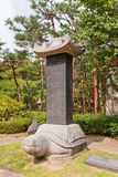 Epitaph stone of Prince Imperial Heung in Seoul, Korea Stock Photos