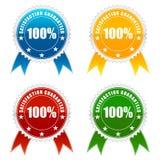 eps保证满意度 免版税库存图片