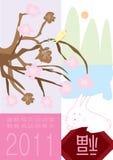 eps του 2011 έτος κουνελιών Στοκ εικόνες με δικαίωμα ελεύθερης χρήσης