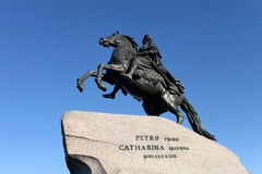 Equestrian statue of Peter the Great Royalty Free Stock Photos