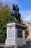 Equestrian statue of Peter the Great, Russia Royalty Free Stock Photos
