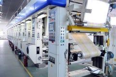 Equipamento de impressão Fotografia de Stock