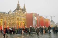 Equipamento militar no quadrado vermelho em Moscou Foto de Stock