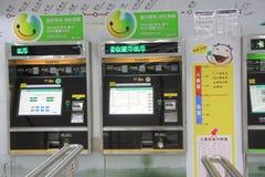 Equipamento ticketing automático Imagem de Stock Royalty Free