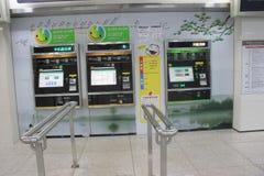 Equipamento ticketing automático da estação de ônibus Fotografia de Stock Royalty Free