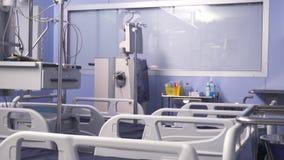Equipamiento médico en la sala de ICU metrajes