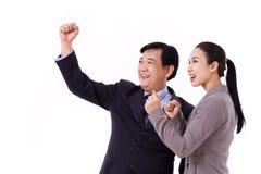 Equipe bem sucedida do negócio que olha acima Fotografia de Stock