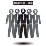 Equipe dos homens do negócio e da finança Fotografia de Stock Royalty Free