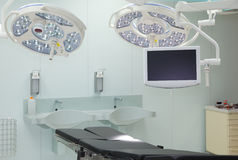 Equipment for the operating room. Royalty Free Stock Photos