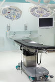 Equipment for the operating room. Stock Photo