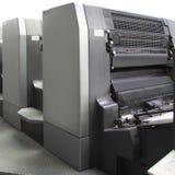 Offset machine - Press printing royalty free stock image