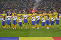 Equipo de fútbol del nacional de Rumania Imágenes de archivo libres de regalías