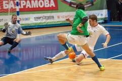 Equipo de la embajada de Eslovaquia contra el equipo de CFIKS Imagen de archivo