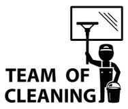 Equipo de símbolo de la limpieza Imagen de archivo libre de regalías