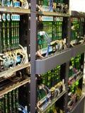 Equipo de telecomunicaciones imagen de archivo