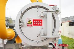 Equipo del gaseoducto imagen de archivo