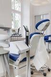Equipo dental Fotos de archivo libres de regalías