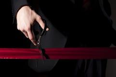 Eröffnung Ereignis Lizenzfreies Stockfoto