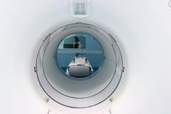 Eröffnungsfeier des ersten Scanners CT-Darstellung PET-CT Stockbilder