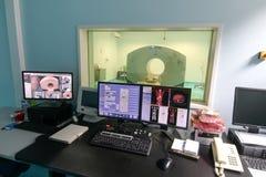 Eröffnungsfeier des ersten Scanners CT-Darstellung PET-CT Lizenzfreies Stockfoto