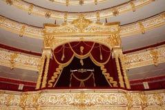 Er Bolshoi-Theater ein historisches Theater des Balletts und der Oper in Moskau, Russland Stockfoto