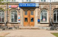 Er reißt zur Niederlassung des russischen Beitrags und der Beitrags-Bank in Pskov hin stockfoto