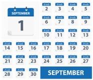 1er septembre - 30 septembre - ic?nes de calendrier illustration de vecteur