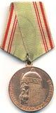 A era da União Soviética ` Da medalha na memória do aniversário do th 800 do ` de Moscou Imagem de Stock Royalty Free