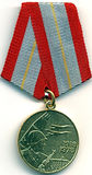 "The era of the Soviet Union. Medal ""60 Years of the USSR Armed Forces» Royalty Free Stock Photo"