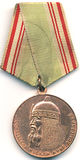 The era of the Soviet Union. Medal `In memory of the 800 th anniversary of Moscow` Royalty Free Stock Image