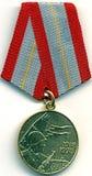 """Eran av Sovjetunionenet År för medaljen """"60 av USSR beväpnade Forces"""", Royaltyfri Foto"""
