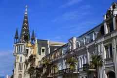 Eras Moedani square in Batumi Royalty Free Stock Photos