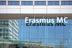 Erasmus MC, Rotterdam - Netherlands Royalty Free Stock Images
