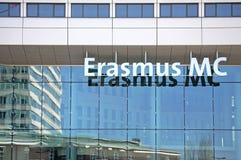 Erasmus MC, Rotterdam - Pays-Bas Images libres de droits