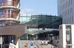 Erasmus MC, Rotterdam - Pays-Bas Photos stock