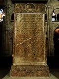 Erasmus van het graf van Rotterdam Royalty-vrije Stock Afbeeldingen