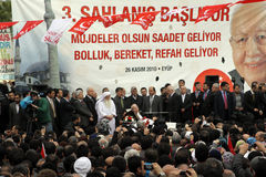 erbakan ενάρξεις eyup εκλογής εκ&sig Στοκ φωτογραφία με δικαίωμα ελεύθερης χρήσης