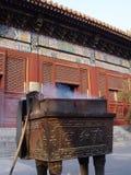 erbjudande rökning för beijing porslin Royaltyfri Fotografi