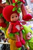 Erdbeerbaby - Puppe Stockbild