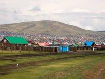 Erdenet city in Mongolia Stock Images