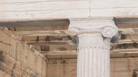 Erechtheion à l'Acropole à Athènes - en Grèce image libre de droits