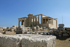 Erechtheum, Athen Griechenland Lizenzfreies Stockfoto